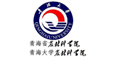 超凡代理青海省农林科学院复审案件成功
