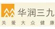 超凡代理华润三九集团发明新申请案件成功